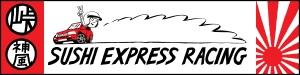 Sushi Express racing big logo